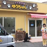 shop-img - コピー